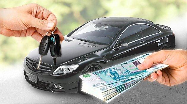 Выкуп целых автомобилей