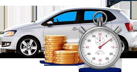 Скупка на разбор автомобилей